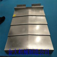 凯博FH-850L电脑锣Y轴钢板防护罩孔位图片