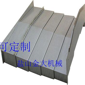 日发RFMV1700电脑锣X轴钢板防护罩原装配套