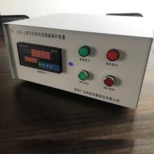 郑州广众KZB-3空压机储气鑵超温保护装置风包超温保护装置图片
