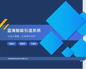 河南國湃信息技術有限公司