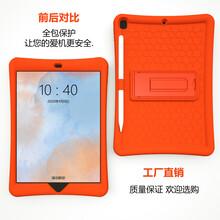 2021滿天星系列蘋果iPad10.2/10.5通用硅膠保護套帶支架筆槽軟殼圖片