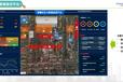 河北雙重預防信息化平臺
