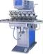 6色轉盤移印機蘇州歐可達移印機印刷設備公司6色轉盤移印機