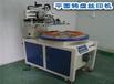 4色轉盤伺服網印機蘇州歐可達印刷設備公司轉盤平面絲印機