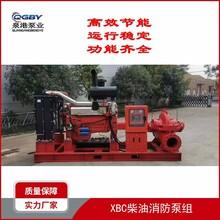 XBC柴油机消防泵组消防应急备用泵全自动启动柴油机消防泵图片