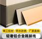 厂家供应铝合金踢脚线国标6063-T5材质地脚线