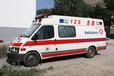 北京醫院跨省120救護車轉運直接聯系