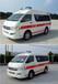 北京長途救護車轉運中心直接聯系