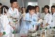 杭州化妝品檢驗員化妝品微檢員全國通用證書培訓考證