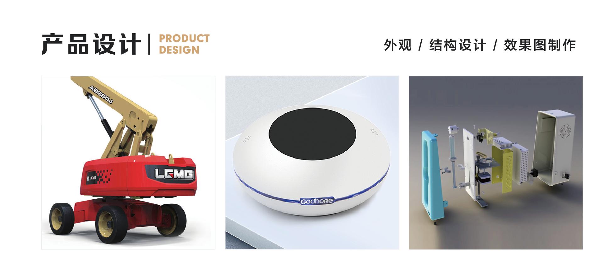 黄冈设计服务公司