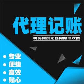 金鄉吊銷對法人有什么影響公司注冊代理記賬稅務服務