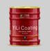 一力涂料工業防腐涂料防腐漆醇酸調和漆油性漆