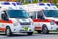 平頂山長途救護車出租需要多少錢