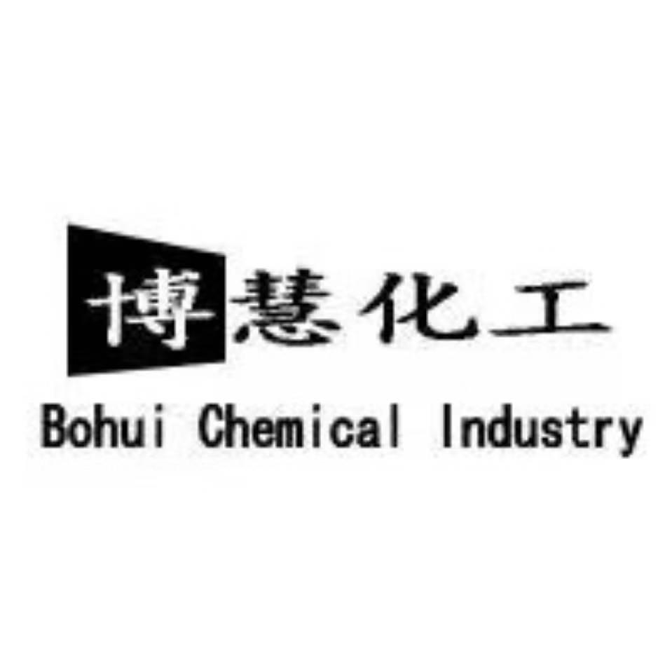 曲周县博惠化工材料回收有限公司