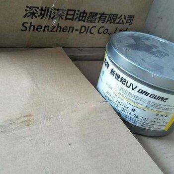 上海高價回收染料顏料油漆樹脂各種日化原料