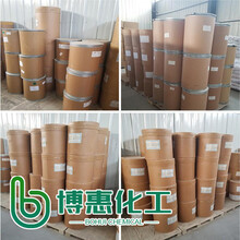 濱州回收橡膠助劑圖片