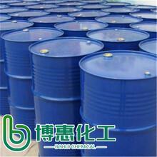 揚州高價回收橡膠促進劑圖片
