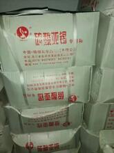泰安回收硫酸鋇圖片
