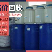 高價回收硫酸鋇圖片