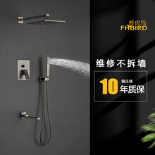 蜂虎鳥拉絲槍灰色淋浴花灑套裝衛生間浴室淋浴家用增壓浴缸銅淋浴噴頭