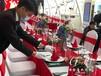 日式料理商務宴請西餐按位上地產暖場造勢活動