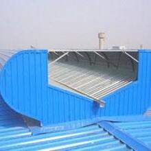 屋頂通風天窗多少錢一米圖片