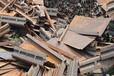 東坑鎮高價廢不銹鋼回收廠家
