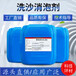 洗沙場消泡劑有機硅聚醚消泡劑廠家