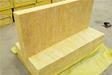 供應中山巖棉板中山玻璃棉中山硅酸鋁中山硅酸鋁散棉直供