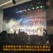 宋城演藝三季度增長65.81%,輕資產輸出模式想象空間無限