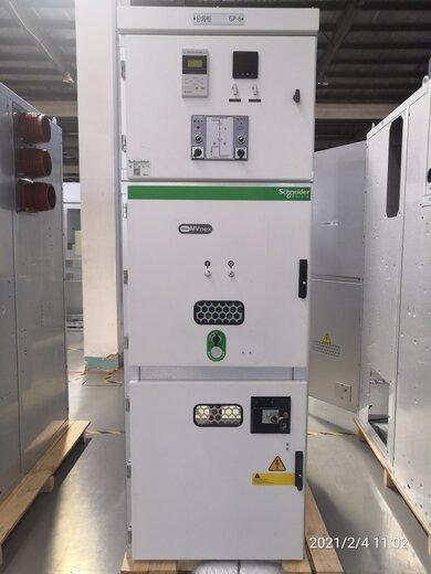 重慶楊家475寬中置柜KYN28A-12開關柜VNP-12型戶內高壓真空斷路器智能電力預制艙