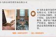 北京能做标书-北京做标书一站全程服务