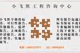 温州能做标书-温州标书制作全程咨询免费