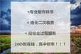 平南县做标书的公司-2021平南县做标书公司速度快