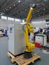 三維激光切割機機器人切割機圖片
