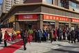 忻州火鍋燒烤食材超市加盟怎么樣,燒烤火鍋食材超市加盟
