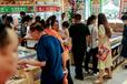 海鼎撈火鍋食材超市加盟,奉賢火鍋燒烤食材超市加盟咨詢電話