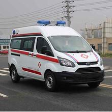 福特全順V362中軸中頂救護車救護車價格