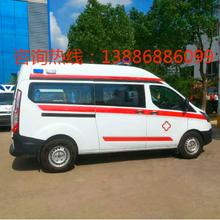 江蘇鎮江依維柯長軸救護車救護車價格