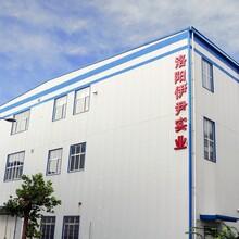 洛阳伊尹专为药厂加工各种中药颗粒、空白颗粒、中药提取物等图片