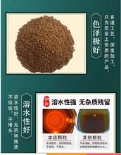 洛陽伊尹植物原料桔百顆粒圖片