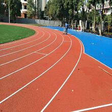 武漢塑膠跑道施工廠家圖片