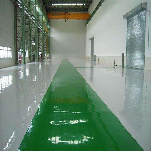 贵州环氧地坪施工厂家
