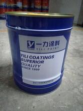 環氧脂底漆耐水耐酸,防銹性能好