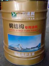 一力涂料各色鋼結構漆工業防腐漆防銹漆鋼構漆通用漆