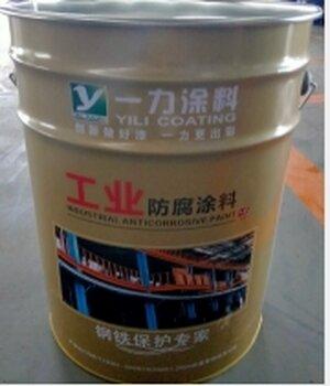 一力涂料過氯乙烯防腐漆用于各類車輛各種工件的防腐涂裝