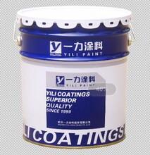 醇酸調和漆中黃管架漆爬架漆彩鋼瓦漆塔吊漆一力涂料