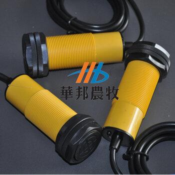 養殖料線傳感器傳感器易福門自動料線料位傳感器