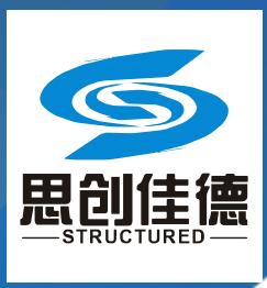 北京思创佳德桩工机械制造有限公司