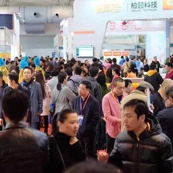 第四届凤凰联盟登录国国际养老产业博览会